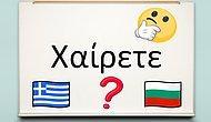 Тест: Только настоящим эрудитам под силу узнать язык всего лишь по одному слову