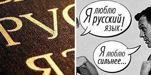Тест: Выберите правильные написания словарных слов русского языка и докажите, что вы не зря учились в школе