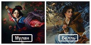 Художница показала, как выглядели бы герои Диснея, если бы их рисовали масляными красками