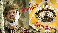 Тест: Попробуйте отличить московскую подземку от дворцов и ни разу не ошибиться