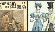 О чём можно было прочесть в российских женских журналах до революции 1917 года