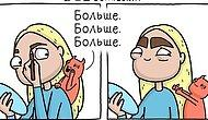 Комиксы с каплей абсурда  о ежедневных трудностях, в которых многие узнают себя