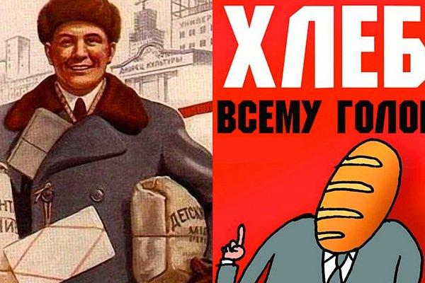 8 советских привычек, от которых мы все никак не можем избавиться, а надо бы