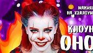 10 идей макияжа на Хэллоуин для тех, кто хочет отличаться от остальных