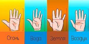 Тест: Найдите форму своей руки и узнайте, как это повлияло на вашу жизнь
