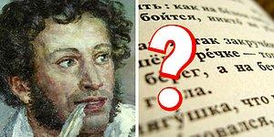 Тест: Сможете ли вы написать популярные сложные слова и не наделать ошибок?