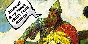 Тест: Сможете ли вы угадать, что это за части тела на старорусском?