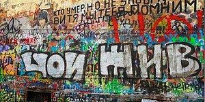Автомобильный номер «Москвича» Цоя был продан за два миллиона рублей