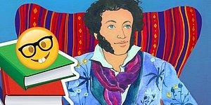 Тест на словарный запас: Сам Пушкин мог бы вами гордиться, если вы наберете максимальный балл