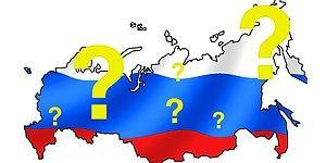 Тест: Вам должно быть стыдно, если в этом тесте на знание столиц республик РФ вы не наберете хотя бы 10/21