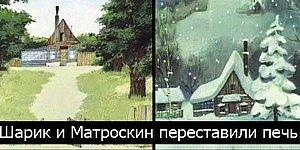 Уморительные ляпы в советских мультиках, которые мы не замечали в детстве