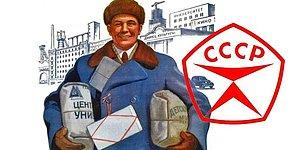 Тест: Только рожденный в СССР помнит применение этих предметов