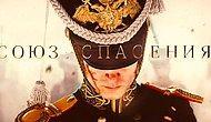 """""""Одноклассники"""" показали трейлер фильма """"Союз спасения"""", который посмотрели уже около 6 млн пользователей"""
