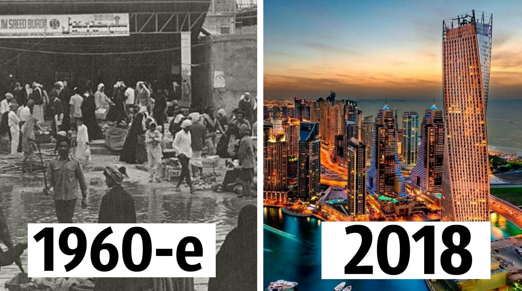Дубай фото раньше и сейчас как получить вид на жительство в грузии гражданину россии