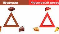 Треугольный тест: Выберите десерт и узнайте, сколько у вас будет детей