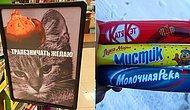 14 примеров российского маркетинга, которые вызовут у вас приступ неконтролируемого смеха