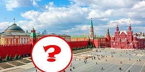 Тест: Только москвич сможет дополнить все фото необходимыми достопримечательностями