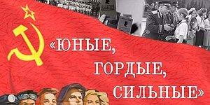 Только детям СССР под силу пройти тест на знание комсомола на 10 из 10