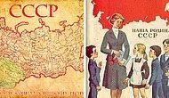 Тест на знание истории и географии СССР, который должно быть стыдно завалить тем, кто жил в то время