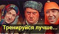 Тест: Если закончите цитаты из советских фильмов на 14/14, то вы наверняка родились в СССР