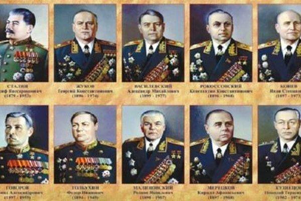 Тест: Знаете ли вы полководцев Великой Отечественной войны?