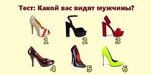 Тест: Выберите туфельку и узнайте, какой вас видят мужчины