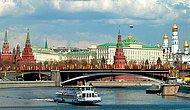 Сюрпризов нет: Составлен рейтинг регионов России с самым высоким качеством жизни