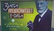 Боги маркетинга, на рекламные постеры которых не взглянешь без смеха