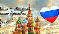 Тест: Сможете ли вы спеть гимн России без единой ошибки?!