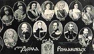 Тест: Что вы знаете о династии Романовых?
