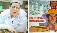 Только те, кто жили в СССР, смогут не завалить тест на знание профессий легендарной эпохи