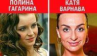 Как выглядели 15 российских звезд до того, как к ним пришла слава