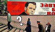 Тест о советском кино: Кто помнит, тот пройдет на раз плюнуть :)