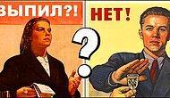 Тест по известным советским фразочкам, который сложно не пройти на все 10/10 :)