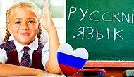 Тест по русскому: Не считайте себя грамотным человеком, если не наберете 10/15