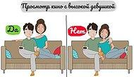 10 комиксов о реальных проблемах, которые поймет каждая высокая девушка