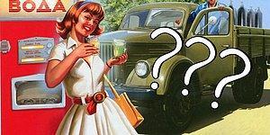 Тест о жизни в Советском Союзе: Сильна ли ваша память настолько, чтобы набрать 13 из 13?
