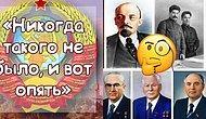 Тест для  любителей истории: Угадайте политика СССР по высказыванию