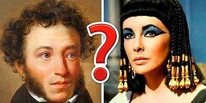 Тест: Кто ваш известный двойник из прошлого по духу?