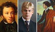 Тест: Если угадаете хотя бы 8 из 10 авторов русской поэзии, вашему уровню культуры можно позавидовать