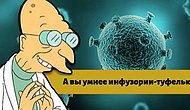 Сложный тест по биологии, пройти который под силу только всезнайкам. А вы из числа последних?