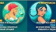 Не гордый, а себялюбивый: Стереотипы о знаках зодиака, которые на самом деле не соответствуют действительности (ну или почти...)