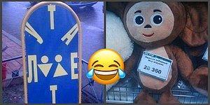 Примеры самых нелепых объявлений, авторы которых обладают отличным чувством юмора