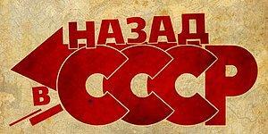 Тест: Вы точно не из СССР, если не знаете, как назывались эти города в советское время!