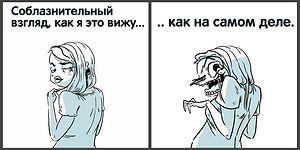 """""""365 дней боли"""": Забавные комиксы о тяготах женской жизни от питерской художницы"""
