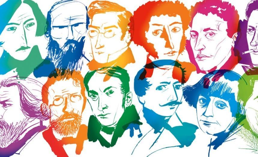 авокадо русские поэты и писатели рисунок вашему вниманию ряд