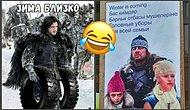 """""""Зима близко"""", или Как самые известные герои """"Игры престолов"""" помогают """"толкнуть"""" товар в России"""