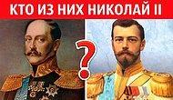 Тест: Узнаете ли вы 20 известных исторических личностей, доказав, что с образованием у вас все в порядке?