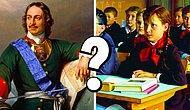 Тест: Если вы плохо учились в школе, то точно завалите тест на знание исторических фактов