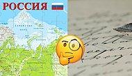 Тест на грамотность: Знаете ли вы, как пишутся названия этих российских городов?